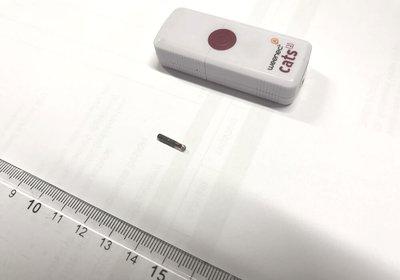 rfid-chip-und-gps-chip.png
